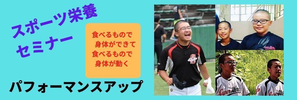 ハッピーアイランド / アンチエイジングスタジオ 福岡